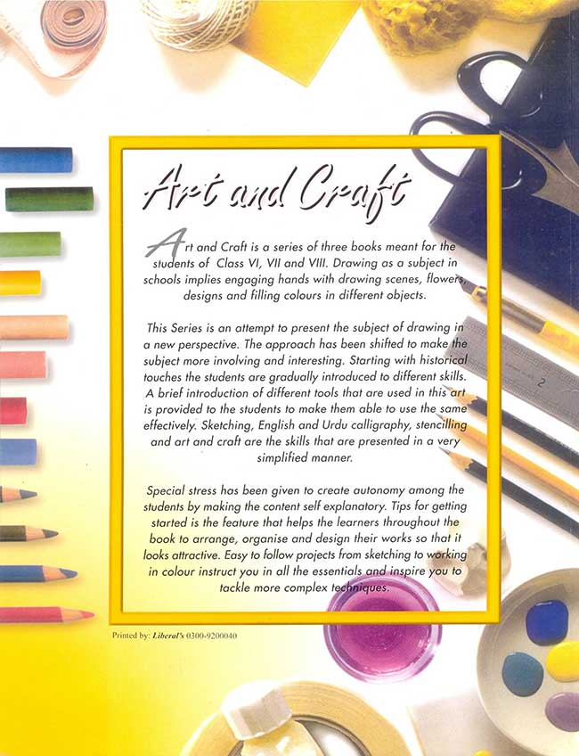 An Introduction to Drawing and Art & Craft for class VII