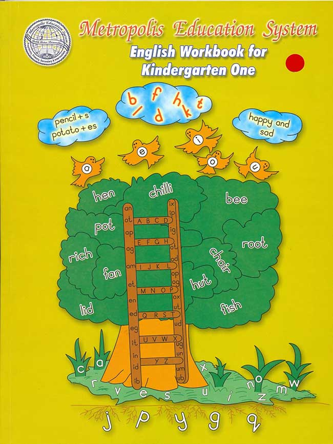 English Workbook for KG – I Students