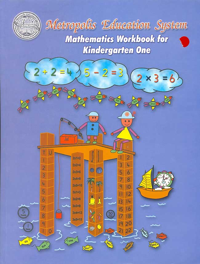 Mathematics Workbook for KG – I Students